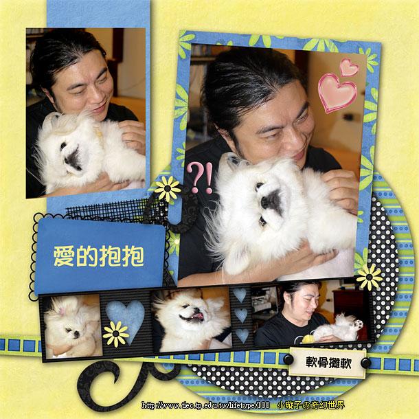 201006dog-book04.jpg